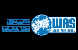 ماشین سازی استیل غرب آسیا